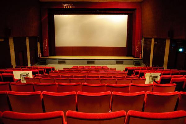 Autor: Hashi, Toyogeki Movie in Toyooka, Hyogo prefecture, Japan.